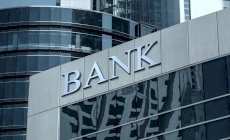 Bank reduces rates